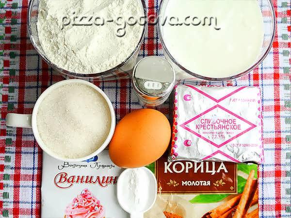 Ингредиенты для пирога на кефире