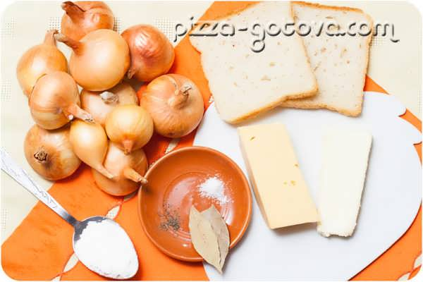 Ингредиенты для супа с луком