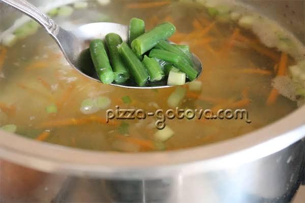добавляем в суп фасоль