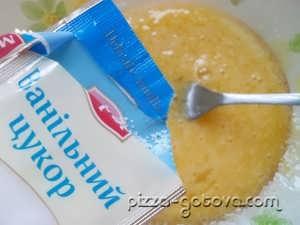 добавляем ванильного сахара