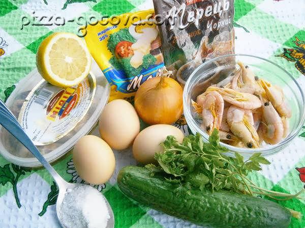приготовление салата с мидиями