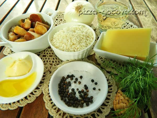 Ингредиенты для ризотто с грибами