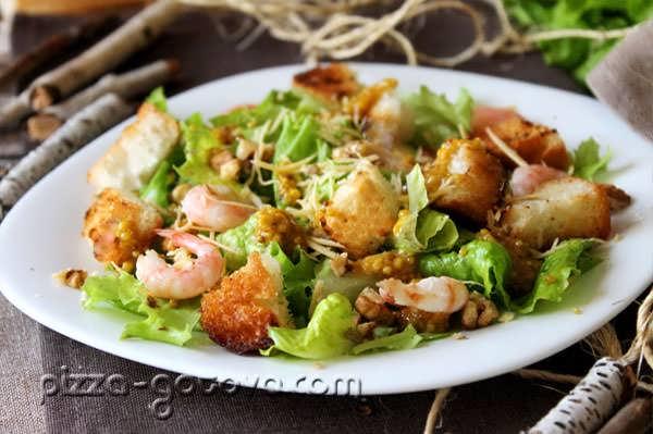 салат цезарь с креветками рецепт с фото